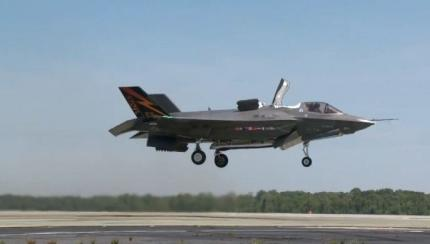 F-35B Completes First Vertical Takeoff