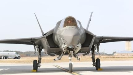First International F-35B Arrives Aboard Fightertown