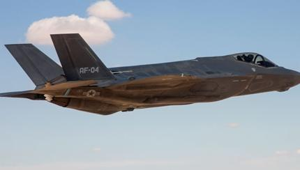 The First Israeli F-35 Squadron