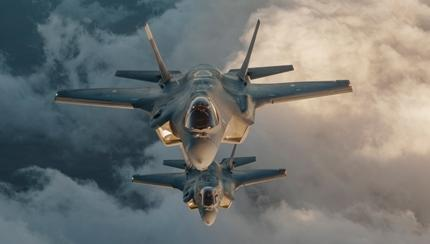 F-35 Joint Program Office Statement on Two 2016 GAO Reports