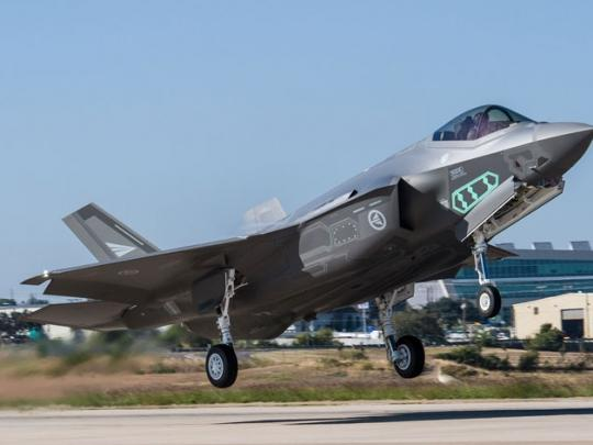 Dutch Join Norwegians on F-35 Brake Chute Development