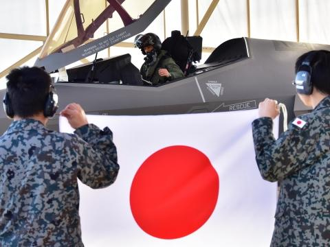 First JASDF Solo Sortie