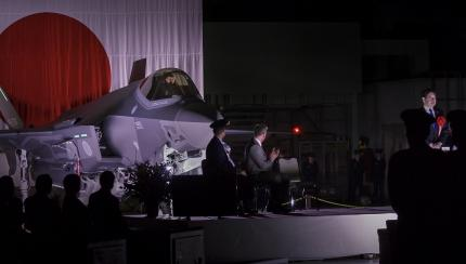 Japan Air Self Defense Force Commemorates First F-35 Arrival to Misawa Air Base